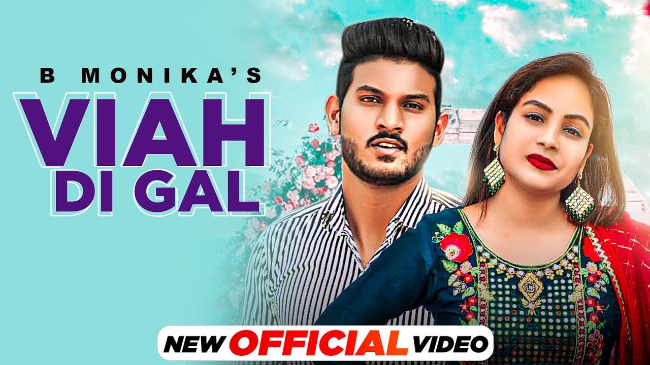 Viah Di Gal (Official Video)   B Monika   Latest Punjabi Songs 2021   New Punjabi Songs 2021