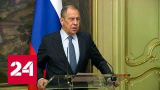 Лавров об обвинениях России: Болгария решила перещеголять чехов - Россия 24 
