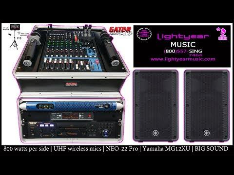 Professional | Karaoke System | Church Sound System | Band Audio System, DJ System, Home Recording✅