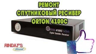 Ремонт (замена БП) Спутниковый ресивер Orton 4100C Своими руками!