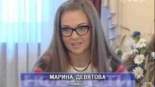 Марина Девятова в Витебске