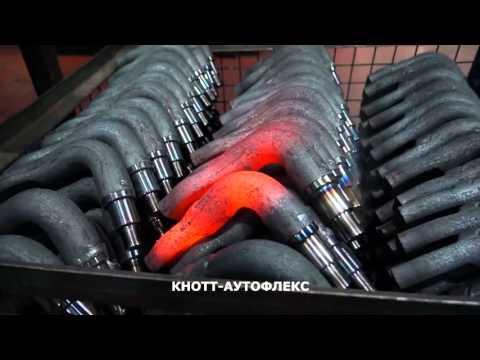 Завод KNOTT. Изготовление осей для легковых прицепов. ЦЛП АРИВА.