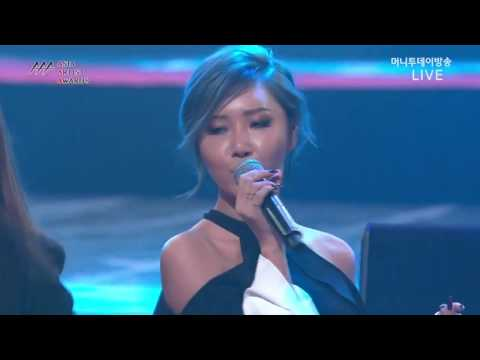 Mamamoo Special Stage 2016 Asia Artist Awards