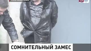видео Юнис пол наливной с доставкой по Москве и МО