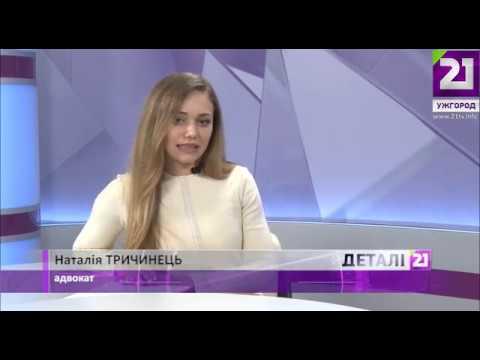 21 channel: На часі. Криміналізація насильства в сім'ї