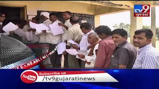 TV9 Headlines @ 10 AM: 28/2/2020| TV9News
