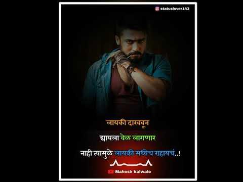    New dj remix whatsapp status    2020    Mahesh creations    Marathi attitude status  