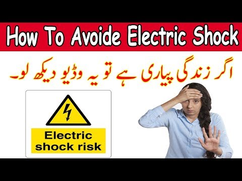 How To Avoide Electric Shock Complete Detail In Urdu/Hindi