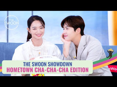 The Swoon Showdown: Shin Min-a vs Kim Seon-ho for Hometown Cha-Cha-Cha's new village chief [