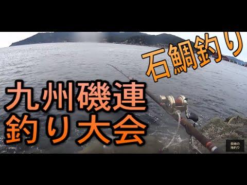 【長崎の磯釣り】上五島友住 石鯛 Rock Fishing At Goto Islands / Action Cam @2015年11月