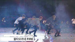 방탄소년단 BTS[4K 직캠]불타오르네 FIRE@20161001 Rock Music