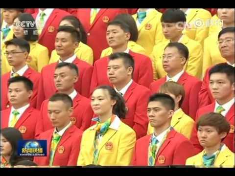 President Xi Jinping meets with the Chinese athletes of Rio 2016 Olympics in Beijing