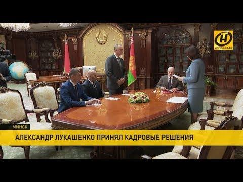 Лукашенко назначил руководителей трёх районов Могилёвской области