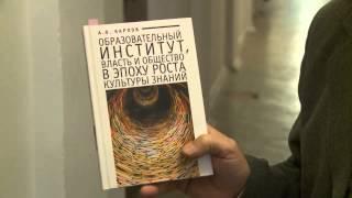 Правильно защищать свои права поможет спецкурс ЮУрГУ об «Охране интеллектуальной собственности»