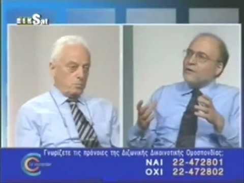 Cyprus - Bizonal BiCommunal Federation Discussed in Greek - 2008