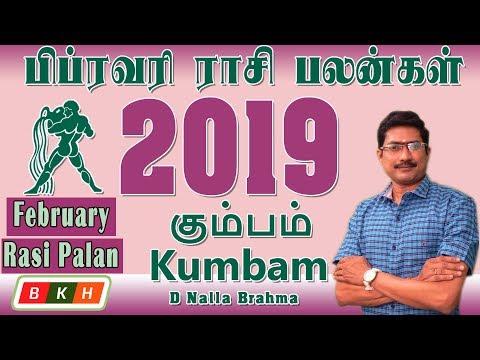 February month rasi palan 2019 Kumbam - February Matha Rasi Palan 2019 - Rasi Palan 2019 in Tamil