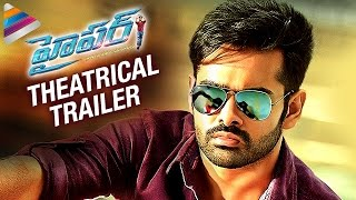 Hyper Telugu Movie Theatrical Trailer | Ram | Raashi Khanna | Santhosh Srinivas | Telugu Filmnagar