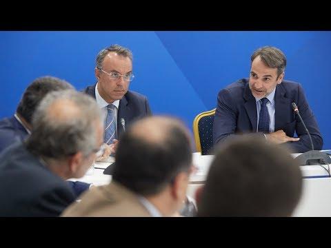 Συνάντηση Κ. Μητσοτάκη με τη Συντονιστική Επιτροπή των Προέδρων των Δικηγορικών Συλλόγων
