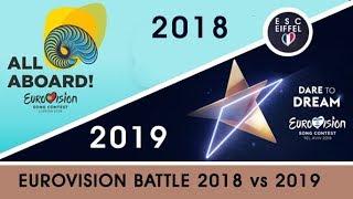 EUROVISION 2019 vs 2018 | SONG BATTLE