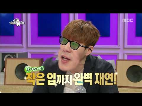 [RADIO STAR] 라디오스타 - Jeon Woo-sung mimics popular singers 20160608