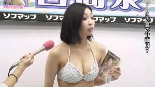 DVD「日向泉 Hina delusion」発売記念イベントが2012年7月1日に行われた...