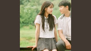 Provided to by kakao m everything about you (너에 대한 모든 것) · rocoberry(로코베리) you(너에 ℗ whitemoon entertainment released on: 20...