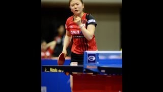 Japan Open 2013 Highlights: Ai Fukuhara vs Jo Jujin (Round 1)