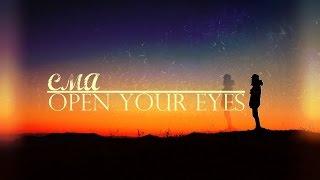 cma open your eyes