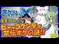 【ポケモンXY】ヒャッコクシティ!ゼルネアスの謎!ポケットモンスターXY実況!#23【…
