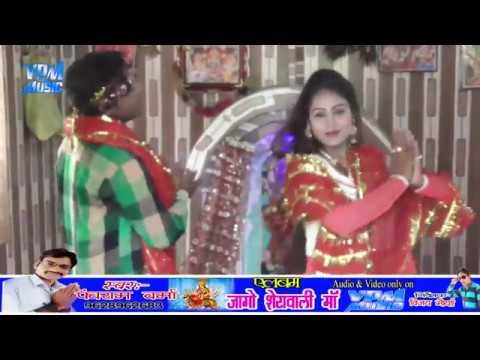माँ शेरावाली जैसा | Maa Sherawali Jaisa | Jago Sherawali Maa | Panchram Verma
