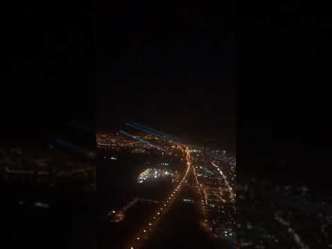 Take off from Bahrain airport