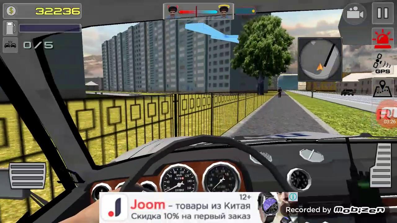 Игры дпс онлайн игры фото 93-258