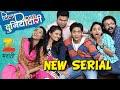 Dil Dosti Duniyadari - New Serial on Zee Marathi!