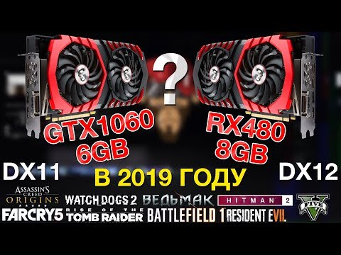 GTX 1060 6gb Vs RX 480 8gb в 10 играх на 2019 год!
