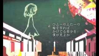 オノマトペメガネ / ササノマリイ (sasanomaly)