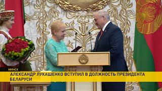 Лукашенко: Я не могу, не имею права бросить белорусов. Инаугурация Президента Беларуси