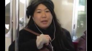【池沼】キチガイババアが電車で発狂【そりゃ殺意持たれるわ】 thumbnail