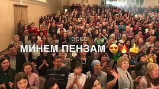 Ришат Тухватуллин - Син чын татар моны