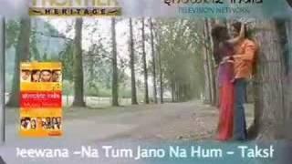 Showbiz India Television - Music Mania CD