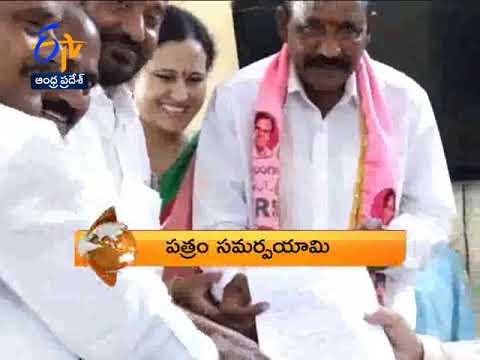8 PM | 360  | News Headlines | 19th November 2018 | ETV Andhra Pradesh