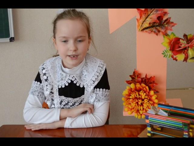 Изображение предпросмотра прочтения – ВалентинаВеретюк читает произведение «Кем быть?» В.В.Маяковского