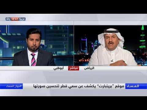 قطر تبتاعُ رضى اليهود في الولاياتِ المتحدة
