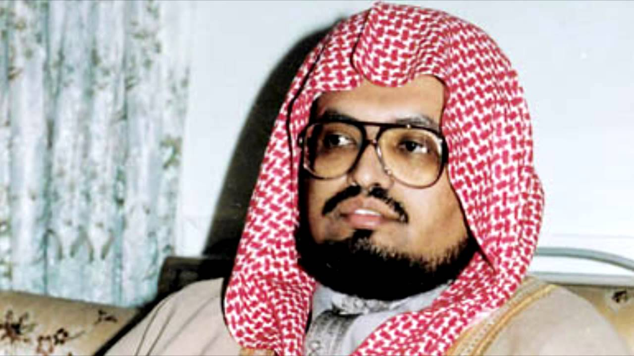 Download Surah Baqarah - Shaykh Abdullah Ali Jabir