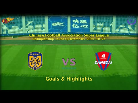 Jiangsu Suning Chongqing Lifan Goals And Highlights