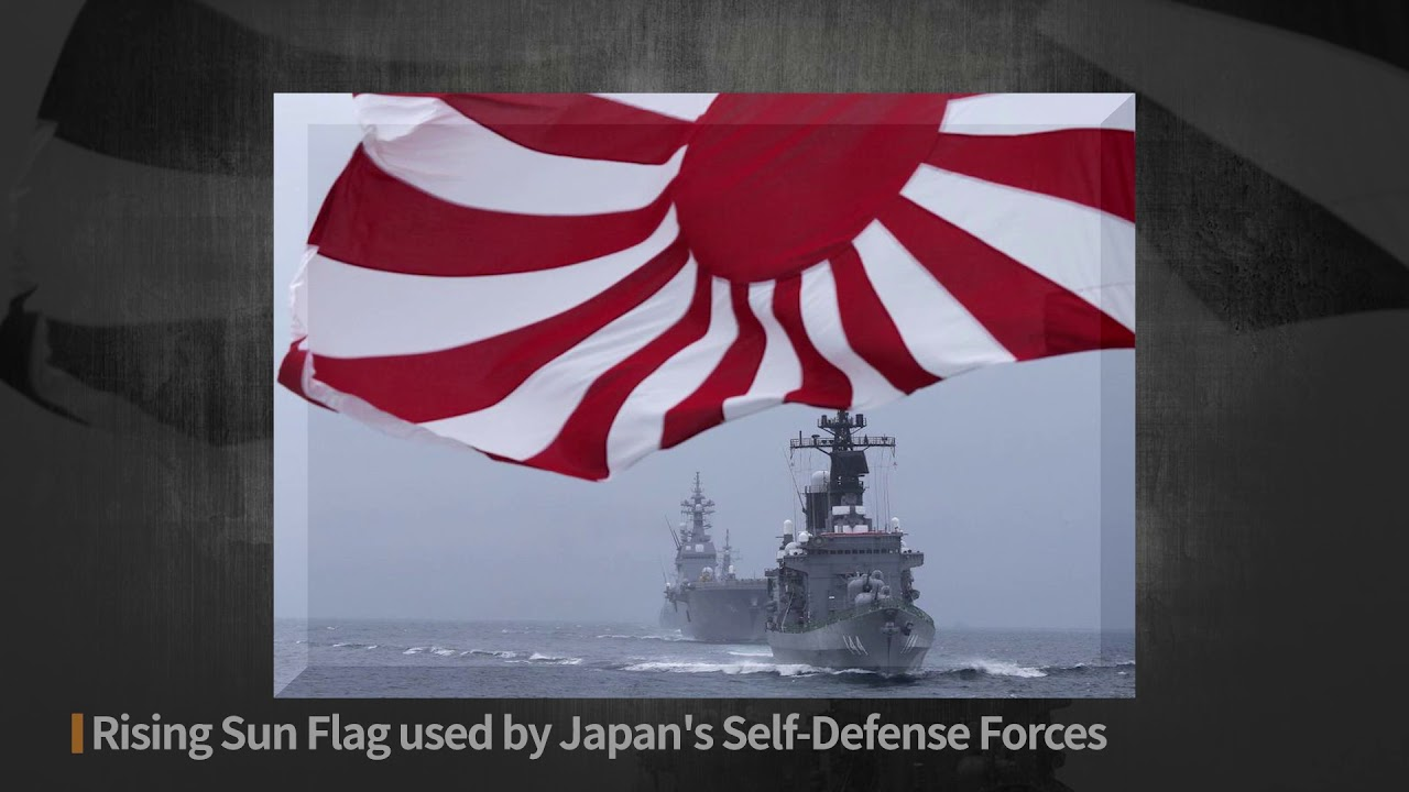 The Usage Of The Rising Sun Flag By Japan Should Be Stopped