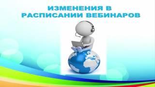 My # Gem4me 04 05 16 ЖИЗНЬ БЕЗ ЛЕКАРСТВ С ПОМОЩЬЮ ПРИБОРОВ БРТ
