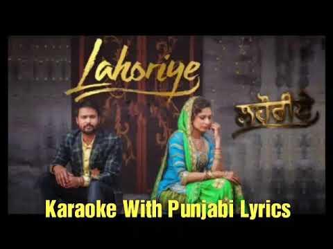 Lahoriye | Akhar Karaoke With Punjabi Lyrics | Amrinder Gill