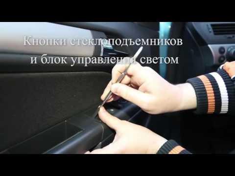 Автохолдинг ДЕЛФО — Шевроле казань / Опель казань