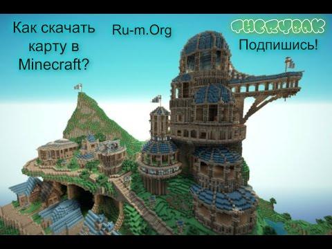 Minecraft скачать ru org