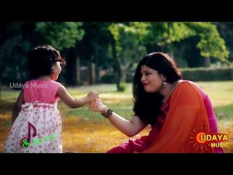 HRUDAYAVE NINNA HESARIGE || SHRUTHI BHIDE || SOME GEETHA || UDAYA MUSIC ||KANNADA HIT SONG